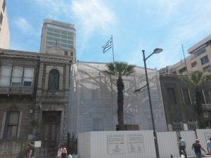 Consolato greco